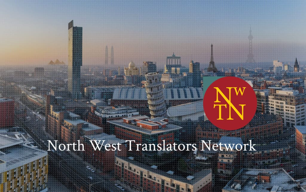 North West Translators Network Membership Website