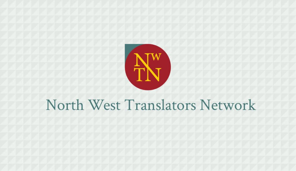 nwtn membership website branding